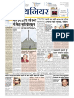Epaper LucknowHindi Edition 12-04-2015
