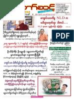 Health Digest Journal Vol 12 No 28 pdf