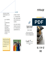 Graduation Transitions - Grades 10, 11, And 12 - Chinese Simplified