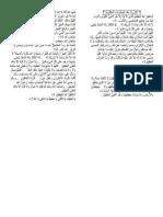Doa dan Wirid setelah Sholat Fardhu.pdf