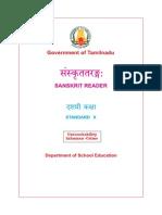 TN State 10th Std Sanskrit Book