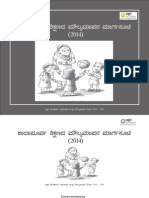 Pre-School Child Assessment Manual
