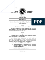 BWDB Service Rules 2013