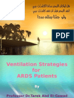 Ventilation Strategies for  ARDS Patients By  Prof.Dr.Tarek Abd El-Gawad Head of PICU ,Ain Shams University