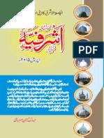 Ashrafia april 2015