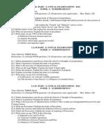 Jurisprudence (LLB-I) Unsolved Paper