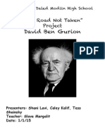 English Project, David Ben Gurion 2015