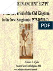 presentation medicine in ancient Egypt