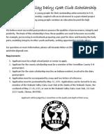 WVDGC Scholarship App