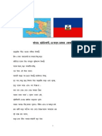 Poem for People of Haiti