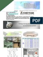 Liangyang Electronic Technology Co.,Ltd