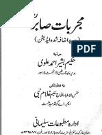 mujjarbat e sabir.pdf