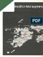 Bushido - Map Screen