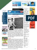 Hyderabad-eenadu - Online Daily Telugu News Paper _the Heart & Soul of Andhra Pradesh