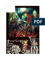 Overlord Vol2.pdf