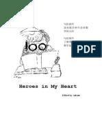 Heroes in My Heart