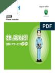 PLC MELSEC-F FXSeriesFunction Ingles