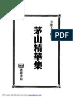Mao son tinh hoa tap.pdf