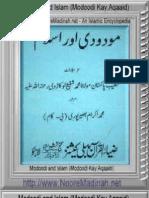 NooreMadinah Network - Urdu Books
