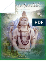 Vedanta Sandesh - Feb 2010
