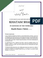 Shaykh Shams Tabirizi