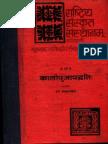 Hindi Kali-Puja-Paddhati-Prakash-Pandey.pdf