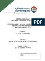 Paperwork Khidmat Masyarakat