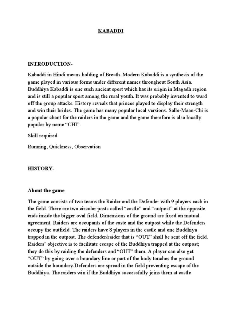 KABADDI Project | Sports | Team Sports