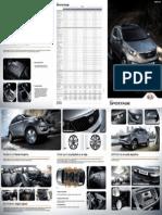 Catalogo Sportage
