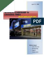 Blockbuster Crisis Management