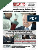 1663_20150418.pdf