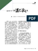 61-10-73.pdf