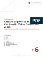 06. Catching Up With an Old Friend in Japan - Lesson Notes