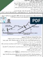 تمارين-في-الميكانيك-2-باك-علوم-فيزيائية
