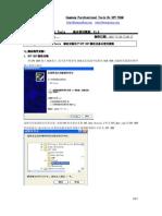 SPT BOX基本使用教程