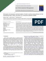 JEM Paper.pdf