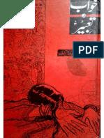 Khuwab Ki Taâbeer Urdu