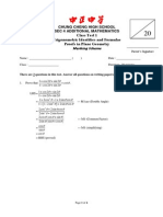Sol Sec4 AMath Class Test 1 (R-Formula Derivation)