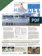 Asbury Park Press front page, Sunday, April 19, 2015