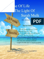 The Purpose of Life in the Light of Surah Al Mulk