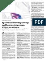160737842-Ioannina-Against-Cancer-Holistic-Life-May-June-2009.pdf