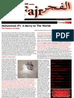 Al Fajr Issue 6 Vol 4