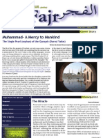 Al Fajr Issue 1 Vol 4