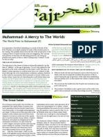 Al Fajr Issue 2 Vol 4