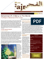 Al Fajr Issue 3 Vol 4
