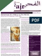 Al Fajr Issue 4 Vol 4