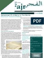 Al Fajr Issue 5 Vol 4