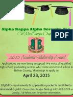 AKA CMO Scholarship Application