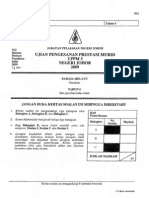 Percubaan Johor Penulisan