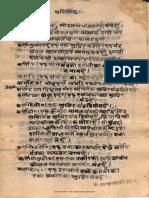 Yantra Kosha _Alm_28_ Shlf_6_Sangeet Shastra_Part2.pdf